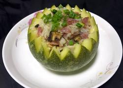 南瓜盅糯米饭