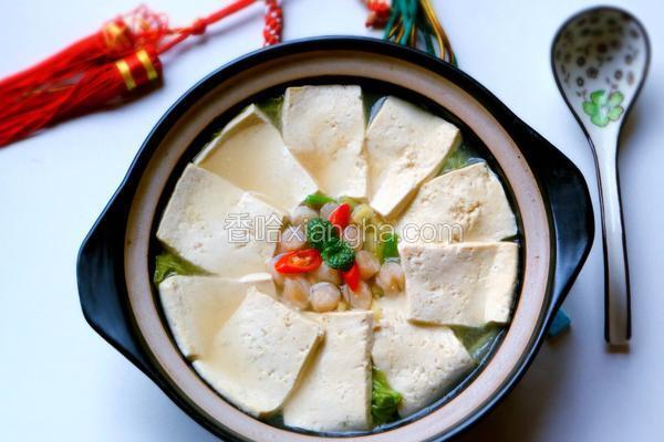 瑶柱沁白菜豆腐