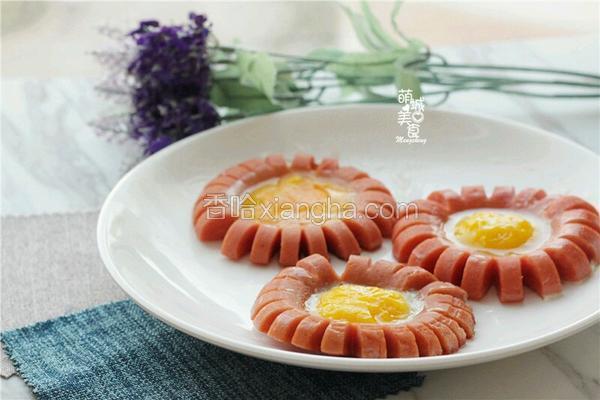 火腿煎蛋:超简单の高颜值花式早餐