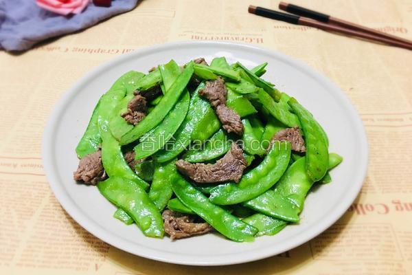 荷兰豆炒牛柳
