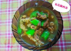 丝瓜酥肉汤