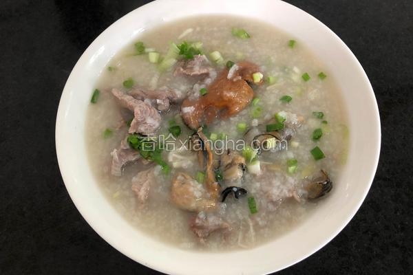 金蚝瑶柱瘦肉粥