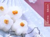 白玉干贝丨若以黄蕊点凝脂,金玉相随鲜中欢的做法[图]