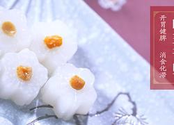 白玉干贝丨若以黄蕊点凝脂,金玉相随鲜中欢