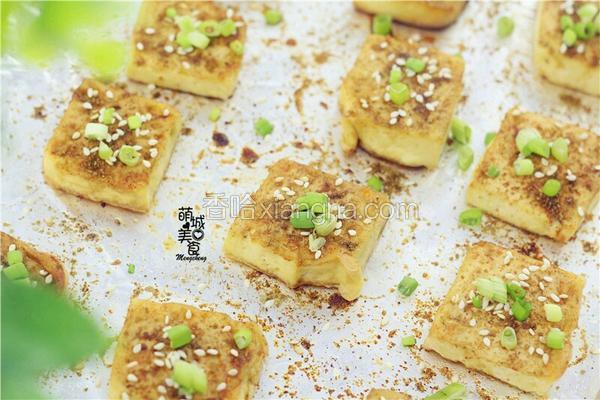 香烤豆腐:简单快捷懒人植物肉