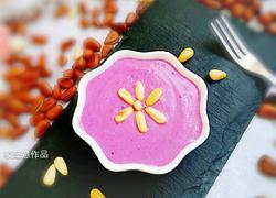 松仁紫薯酸奶