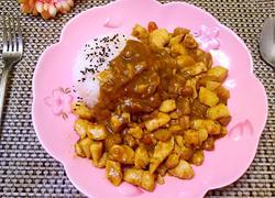 咖喱鸡丁饭