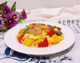 甜椒虾仁炒蛋