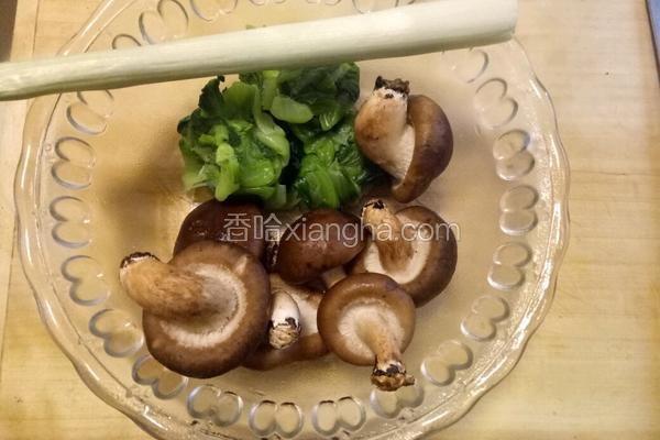 香菇腊肉包