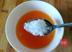 橘子山药的做法图解2