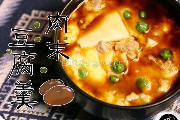 豆腐肉末羹