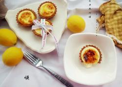 柠檬流心芝士挞