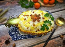 菠萝新吃法~健脾养胃酸甜糯菠萝饭