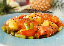 菠萝咕咾虾