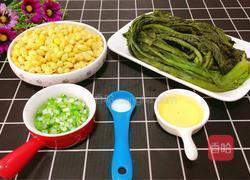 雪里蕻炖黄豆芽的做法图解2
