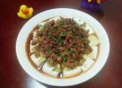 肉末榨菜香菇蒸豆腐