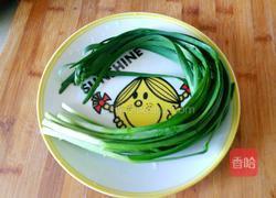 烤韭菜的做法图解1