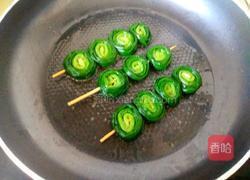 烤韭菜的做法图解11