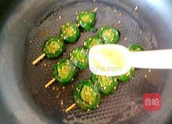 烤韭菜的做法图解14