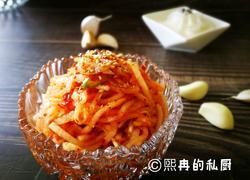 韩式辣萝卜丝(附送酸甜萝卜丝做法)