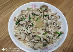 香菇炒鸡脯