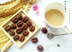 香酥咖啡豆饼干