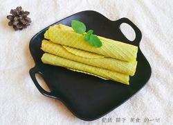 菠菜汁蛋卷