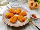南瓜坚果馅饼的做法[图]