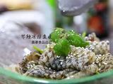 芥辣凉拌鱼皮的做法[图]