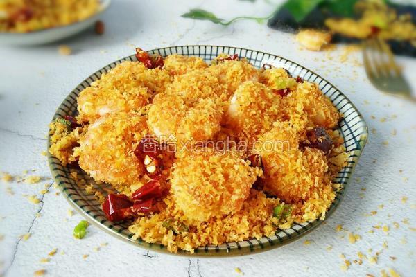 中餐厅2――面包屑炒虾
