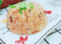 香菇虾米油饭