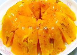 桂花蜜汁南瓜