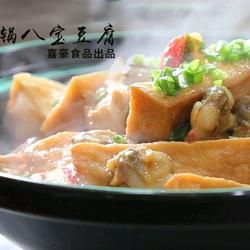 石锅八宝豆腐