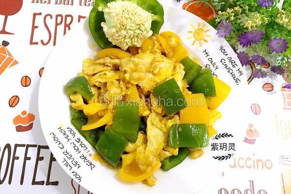 彩椒炒鸡蛋