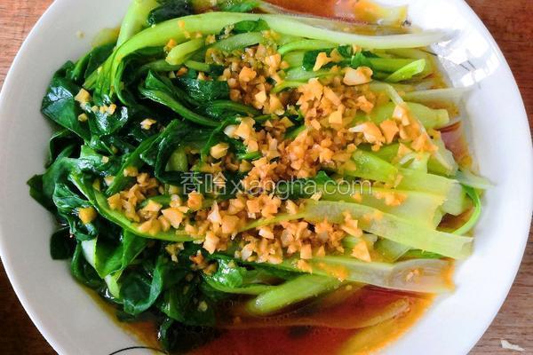 蒜沫小青菜