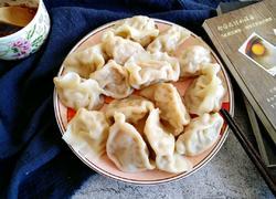 东北酸菜猪肉饺子