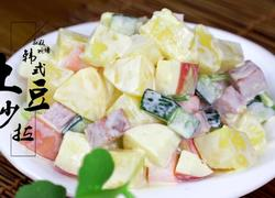 清爽开胃的韩式土豆苹果沙拉