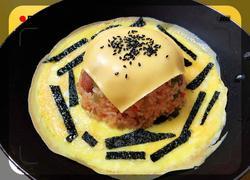 芝士蛋包饭(网红炒饭)火焰山