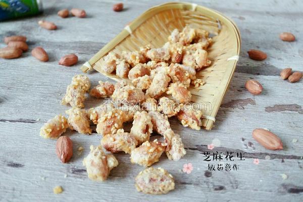 #年味甜点#香酥芝麻花生