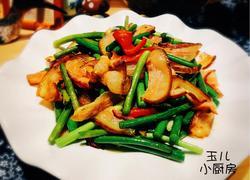 四川—蒜苔炒腊肉