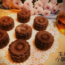 年味糕点—红茶紫米糕