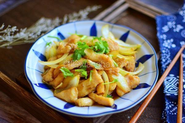 蚝油鸡柳炒洋葱