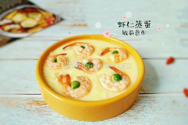 豌豆虾仁蒸蛋