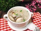 粤式-香菇瘦肉粥的做法[图]