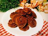 年味甜点之奶油巧克力曲奇的做法[图]