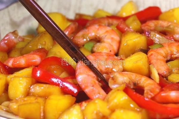 泰式香芒甜辣虾