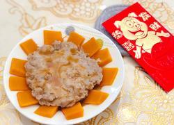 正月十五闹元宵-南瓜蒸肉饼