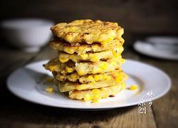 【正月十五闹元宵】黄金饼