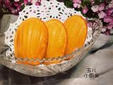 贝壳蛋糕(玛德莲蛋糕)的做法[图]