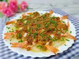 蒜蓉蒸扇贝粉丝虾的做法[图]